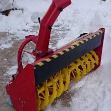 Снігоприбиральна машина